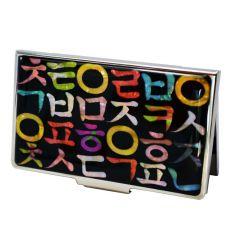 "Porte-cartes de visite alphabet Coréen ""Hangeul"""