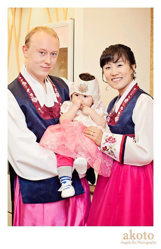 La famille Trésors de Corée