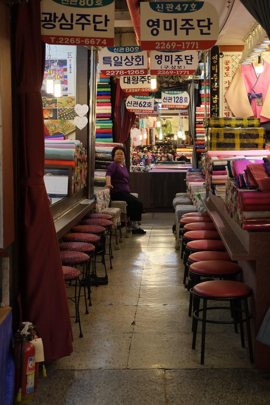 Le marché de tissu de Gwangjang et hambok 1