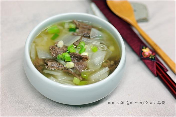Soupe Coréenne de radis blancs et boeuf