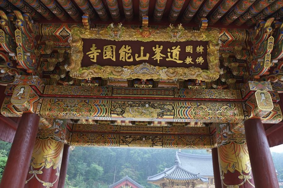 Portique d'entrée du temple